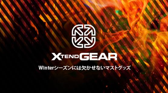 19-Xgear-Rincon-Banner_cs